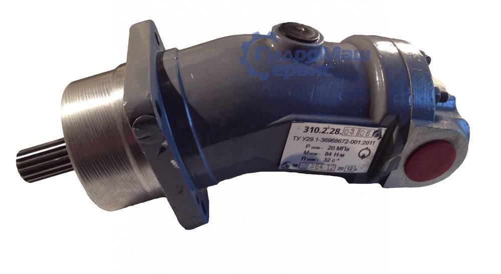 Гидромотор 310.2.28.05.05